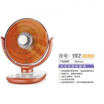 台式花篮取暖器 货号192碳素红管