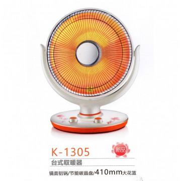 远红外台式取暖器K-1305