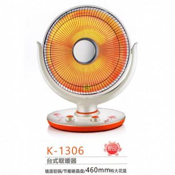远红外台式取暖器K-1306