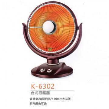 远红外台式取暖器K-6302