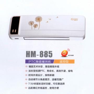 PTC陶瓷暖风机遥控型 HM-885