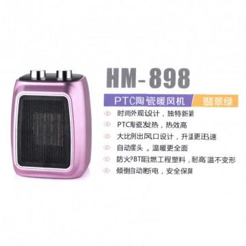 PTC陶瓷暖风机翡翠绿 HM-898