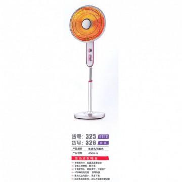 扬子落地式取暖器 货号325碳素红管、326碳晶