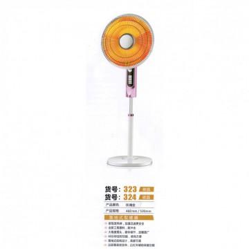 扬子落地式取暖器 玫瑰金 货号323碳晶、324碳晶