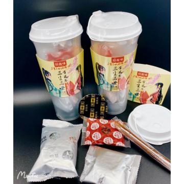 好趣味三生三世古风茶(黑糖珍珠味奶茶)
