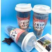 好趣味三生三世古风茶(烧仙草奶茶)