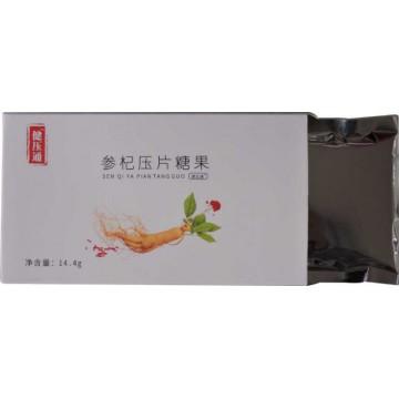 沙棘虫草糖果压片调节血压