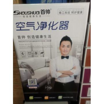 空气质量净化器
