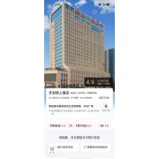 酒店全易货 (1)